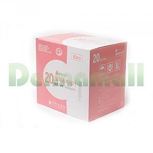 [씨피엘]일회용주사기(Disposable Syringe) 20cc 21G (1-1/4 inch)