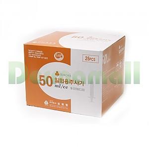 [씨피엘]일회용주사기(Disposable Syringe) 50cc 18G (1-1/2 inch)