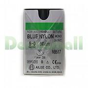 나이론봉합사(Nylon)5/0-11mm(NB517)