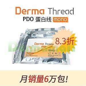 [购买500根以上打折] Derma Thread PDO 蛋白线 单线