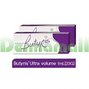 부티리스 Ultra Volume