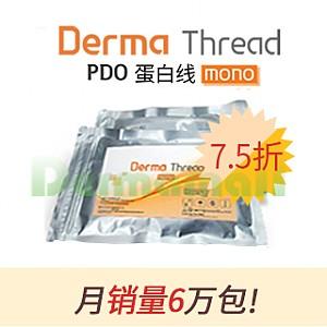 [购买1,000根以上打折] Derma Thread PDO 蛋白线 单线
