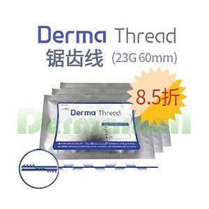 [购买4盒以上打折] PDO Absorbable Thread(Cog) 锯齿线 360R 4BI 细针23G 60mm(4-0)
