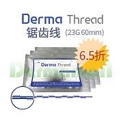 [购买8盒以上打折] PDO Absorbable Thread(Cog) 锯齿线 360R 4BI 细针23G 60mm(4-0)