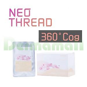 *新上市* Neo Cog Thread 锯齿线 360R