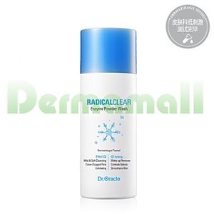 透净清洁乐迪卡酵素清洁粉(碳酸酶)
