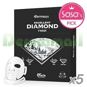 钻石V脸紧致面膜(1BOX)