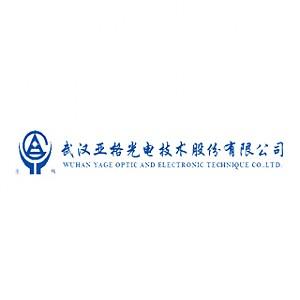 武汉亚格光电技术股份有限公司