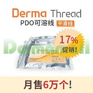 [500个起购]Derma Thread(得魅线) PDO 可溶线(平滑线) 促销